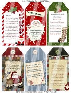 Digital Santa's Magic Key Tag -Printable Magic Key Tag - Christmas Magic Key Tag -Printable Santa Magic Key Tag