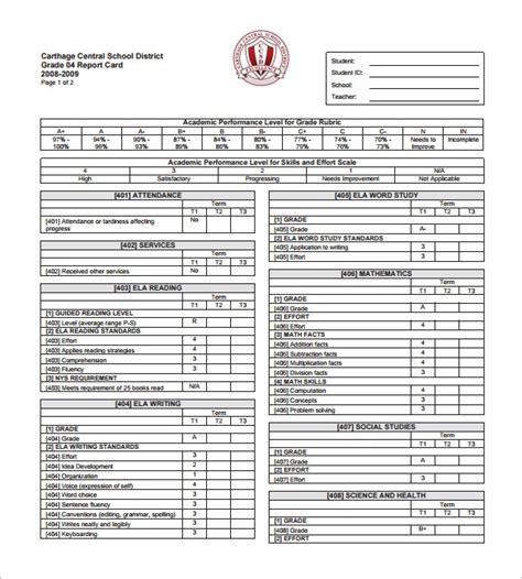 student progress report template doliquid