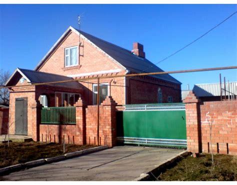 Продажа домов на александровском поле г.жигулевск с фото