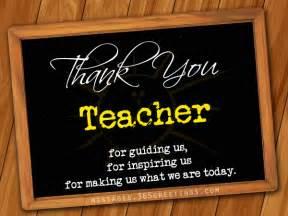 Teacher Thank You Card Messages