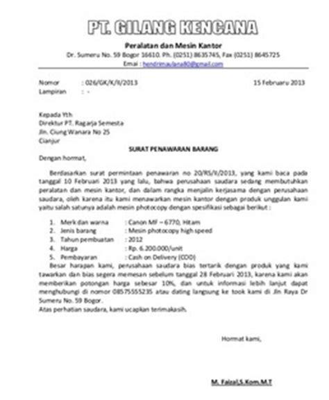 Contoh Surat Permintaan Yang Benar Dan Baik by Contoh Email Permintaan Penawaran Harga Dalam Bahasa