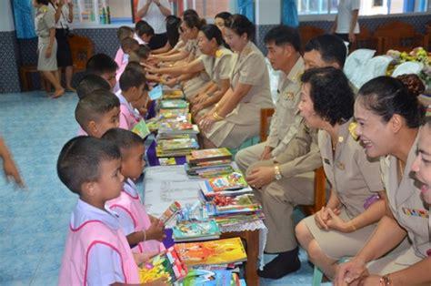 บ้านเมือง - ไอเดียแจ่ม!ไหว้ครูด้วยหนังสือส่งต่อเด็กถิ่น ...