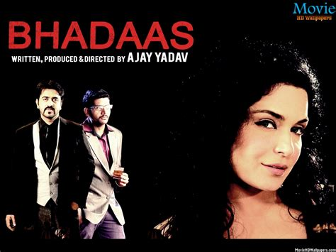 bhadaas   hd wallpapers