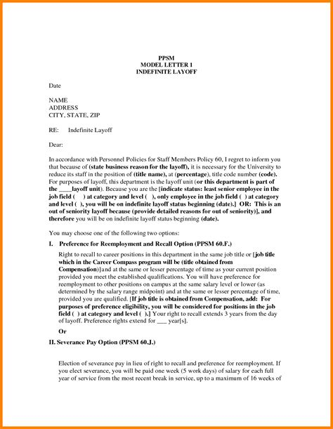 letter  recommendation  employment template