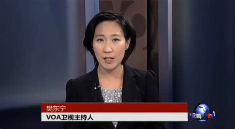 Voa Tv by Voa Reduced Tv To China During Hong Kong Protests The