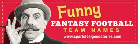 fantasy football team names awards rookie