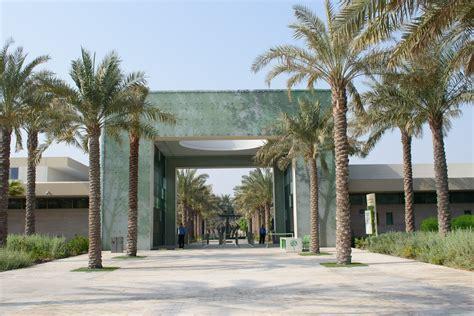 Park Abu Dhabi by Umm Al Emarat Park Abu Dhabi United Arab Emirates
