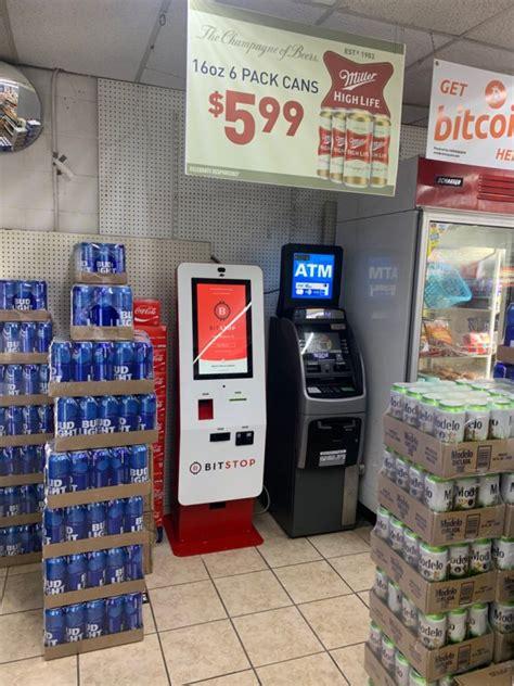 Planst du vereinen trip vorbei san antonio? Bitcoin ATM in San Antonio - 11 Stars Express