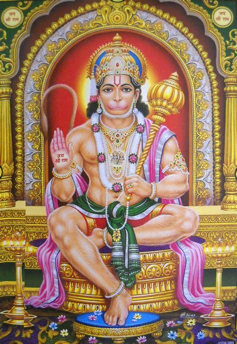 blessing hanuman ji