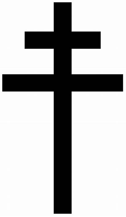Cross Patriarchal Svg Archbishop Catholic Designs Crosses