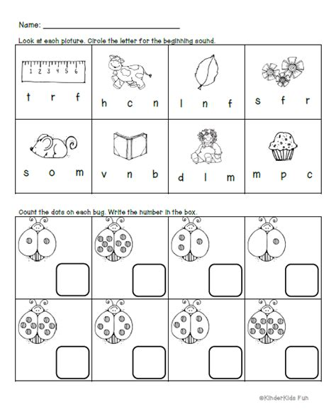 kinderkids kindergarten homework