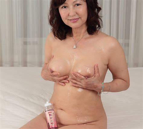 Lube Up With Hot Mature Japanese Porn Star Ayako Satonaka