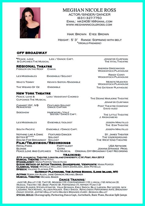 Dancer Resume by Pin On Resume Sle Template And Format Resume