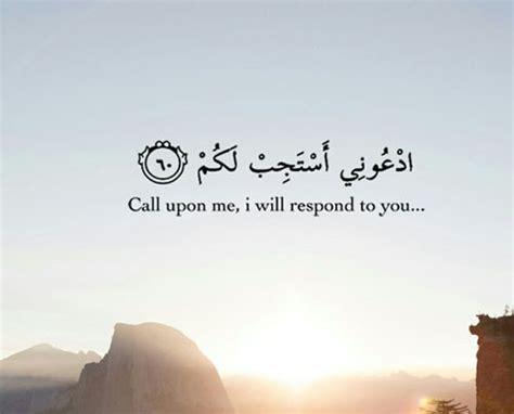 quotes  islamic quotes  quran  arabic