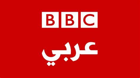 Cartoon Network Arabic Frequency Hotbird 2017