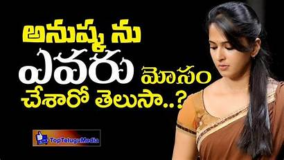 Shetty Anushka Angry Telugu Feelings