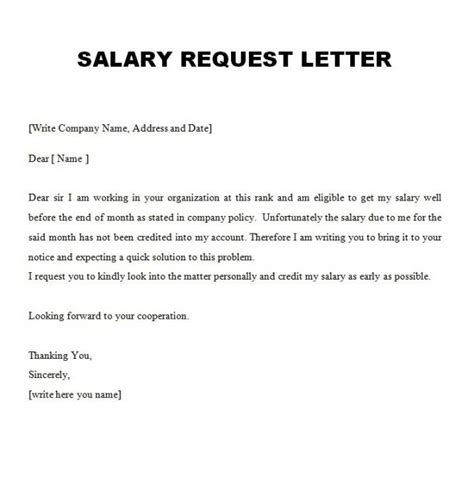sle letter requesting for an increase in salary