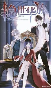 The Hidden Descendants  U2013 Read Manga Online In English  You