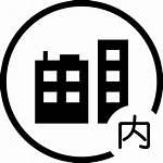 Icon Supplier Internal Svg Onlinewebfonts