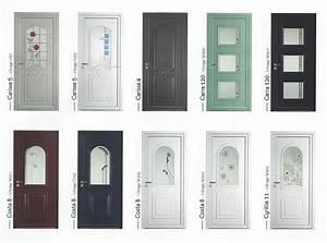 menuiserie pele portes d39entree aluminium With caméra de porte d entrée