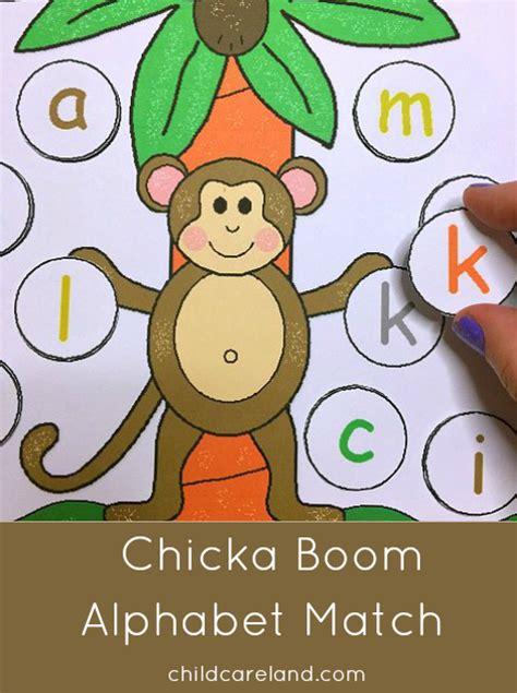 chicka chicka boom boom alphabet match for letter 803 | ba210fdad136f62699a6f18f42345b0f