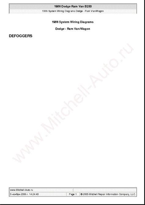 Dodge Ram Van Wiring Diagrams Sch Service Manual
