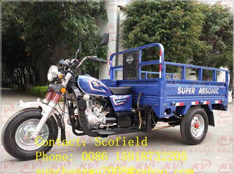 Ghana Cheap Apsonic 3 Wheel Motorcycle