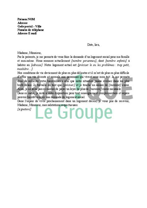 adresse si鑒e social lettre de demande de logement social pratique fr