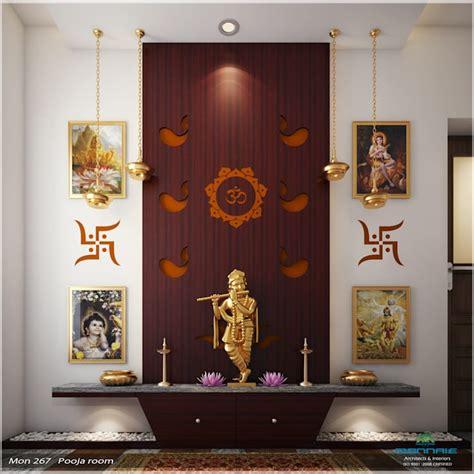 simple ideas  beautiful pooja rooms  indian homes