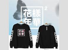 US$ 999 ALLKPOPER Kpop BTS Merchandise Sweater In Bloom