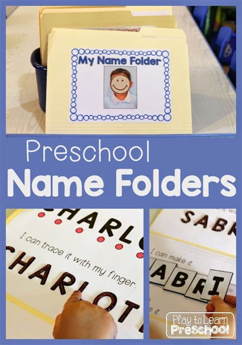 name folders a portable on way to learn 308 | 0 Name Folder1