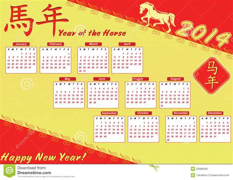 stock photo year   horse chinese calendar design