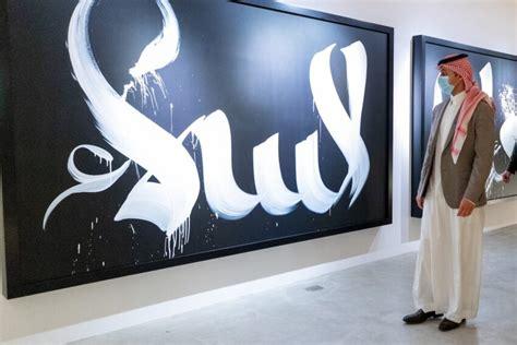 paviliun saudi  dubai expo menjadi tuan rumah lelang seni amal  riyadh