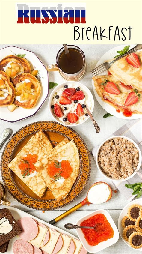 russian breakfast breakfast   world  recipe