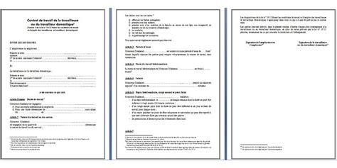 Modification Contrat De Travail Maroc by Contrat De Travail Maroc Bazga
