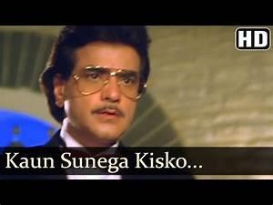 Kaun Sunega Kiss Ko Sunaaye - Rekha - Jaya Prada ...