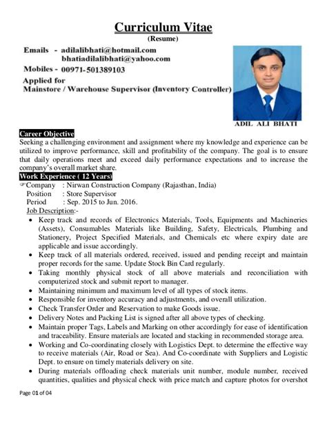 Curriculum Vitae For Warehouse Assistant by Adil S Cv For Warehouse Supervisor Inventory Controller