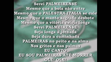 HINO DO PALMEIRAS VERSÃO ORIGINAL - YouTube