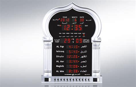 grande horloge adapt 233 e aux mosqu 233 es avec calcul automatique des heures de pri 232 res et azan