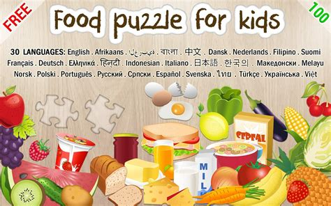 puzzle cuisine food puzzle for android apps on play
