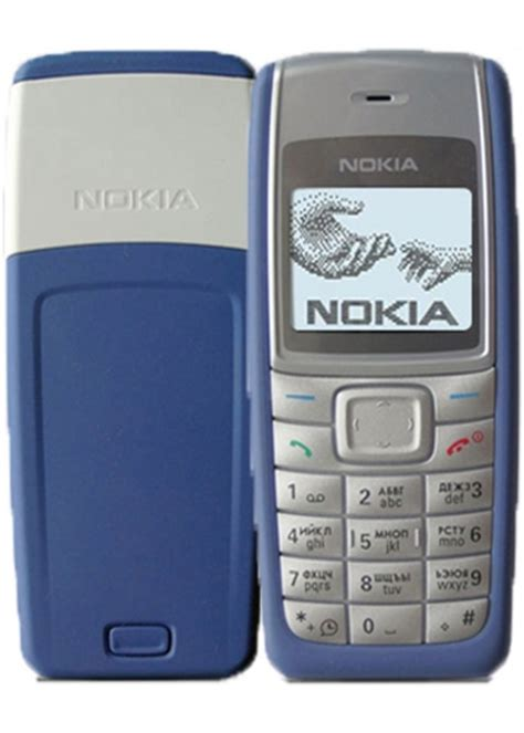 buy nokia mobile pakistan buyoyepk
