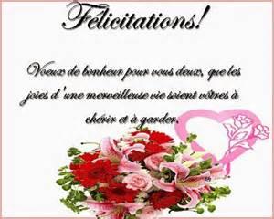 pin modele de fleur lotus www p1q eu pics size 2048x1536 on - Modele Felicitation Mariage