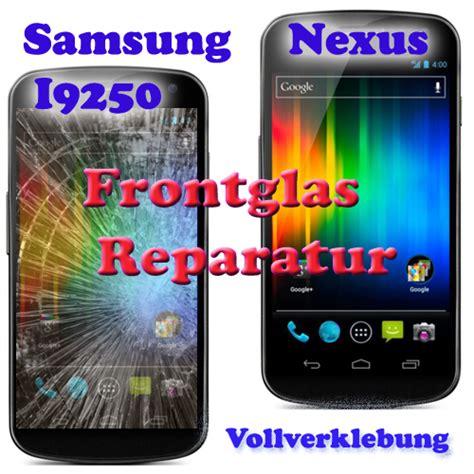 Samsung Display Reparatur ELCOMLUX