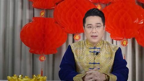 หมอช้าง เผย3ราศี มีข่าวดีโชคลาภรับตรุษจีน ใครดวงดีฉลูทอง60 ...