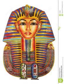 Ancient Egyptian Pharaoh Symbols