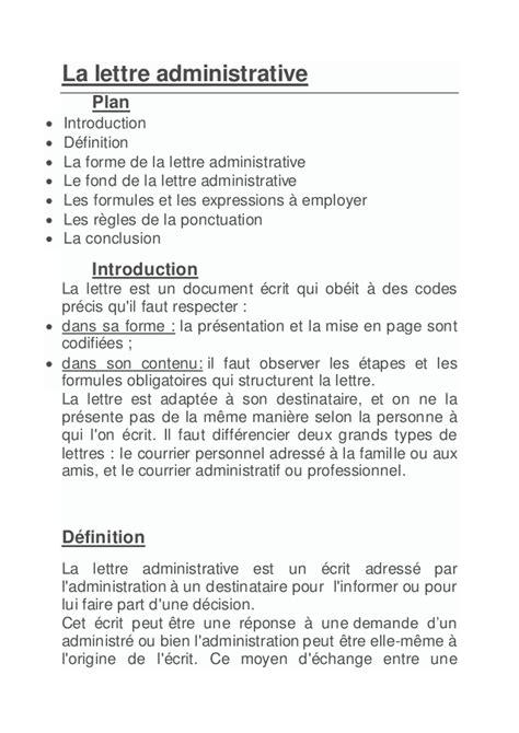 modele lettre deblocage perp la lettre administrative