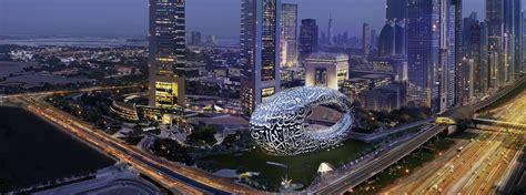 Museum of the Future — Dubai Future Foundation