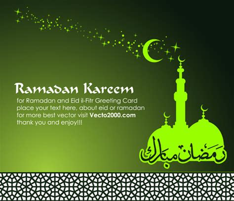 islamic greeting card ai svg eps vector
