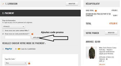 code promotionnel nike 50 offerts d 233 cembre 2017 monbon fr