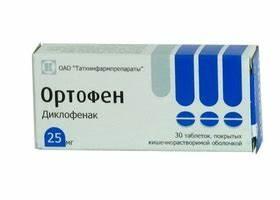 Лекарства артроза тазобедренного сустава
